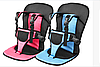 Безкаркасне автокрісло для дітей Multi-Function Car, 2 Кольори