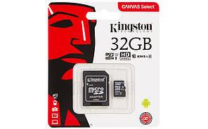 Карта памяти Kingston microSDHC 32GB C10 UHS-I + SD адаптер (SDCS/32GB)
