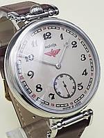 Мужские Наручные Часы Молния марьяж 1948 год