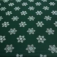 Хлопок Премиум с крупными белыми снежинками на тёмно-зелёном фоне, ширина 160