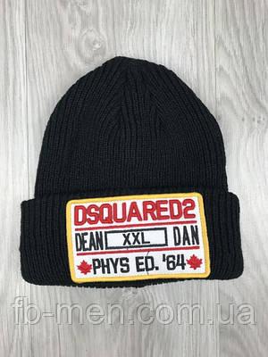 Шапка Dsquared Черная шапка мужская женская Дисквайред Зимняя шапка Дисквайред
