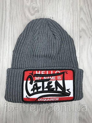 Шапка Dsquared Серая мужская женская шапка Дисквайред с логотипом