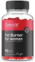 Жиросжигающий комплекс для женщин FAT BURNER FOR WOMEN 90 CAPS