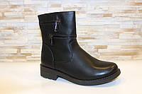 Ботинки женские черные Д624