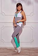 Женский спортивный костюм фитнес комбинезон (серый мятный)