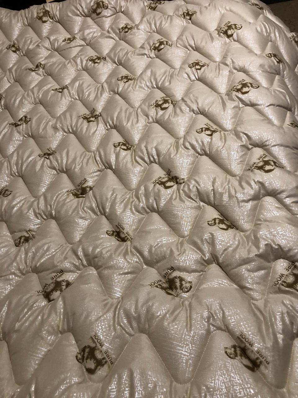 Одеяло шерстяное стеганое двухспальное из овечьей шерсти