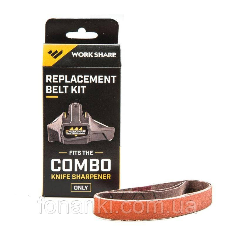 Work Sharp Набор сменных ремней Belt Kit для Combo Sharpener