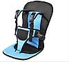 Бескаркасное автокресло для детей Multi-Function Car, Синее