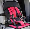Бескаркасное автокресло для детей Multi-Function Car, Красное