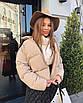 Объемный дутый зимний пуховик куртка мини короткий с карманами капюшоном песочный бежевый, фото 3