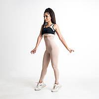 Стильные бежевые лосины для фитнеса и йоги