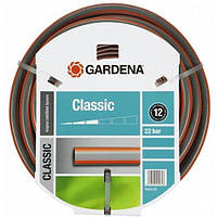 Шланг Gardena Classic 19 мм х 50м.18025-20.000