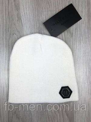 Шапка Philipp Plein Тонкая шапка белого цвета Филипп Плейн мужская женская