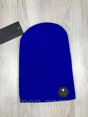 Шапка Philipp Plein Синяя мужская женская шапка на зиму фирмы Филипп Плейн