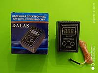 Терморегулятор для инкубатора DALAS 10A цифровой бытовой универсальный УКРАИНА