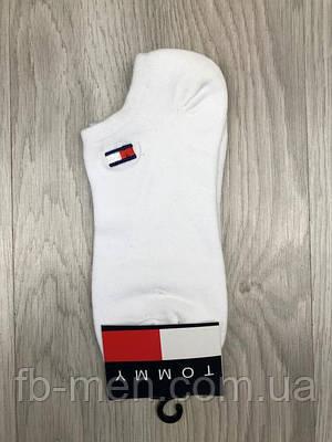 Носки Томми Хилфигер | Брендовые носки Томми | Белый короткие носки Томми Хилфигер