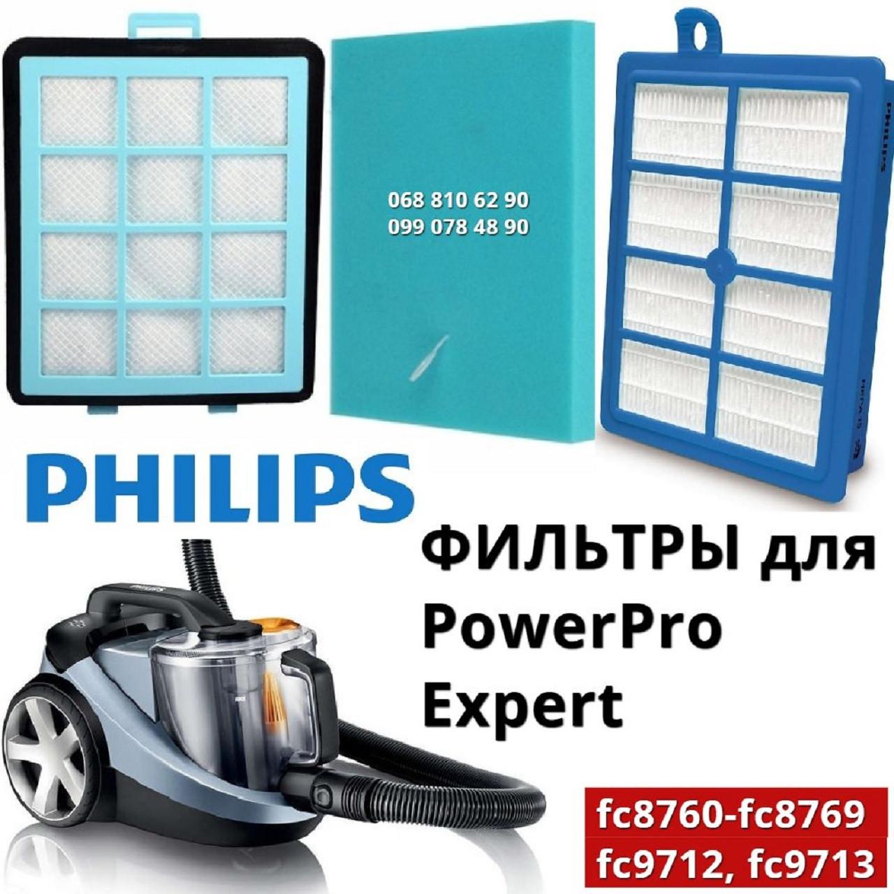 Фильтры HEPA Philips PowerPro Expert fc8760, fc 8761/01, 8764, 8766, 8767, fc8769, 9713 на безмешковый пылесос
