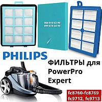 Фільтри HEPA Philips PowerPro Expert fc8760, fc 8761/01, 8764, 8766, 8767, fc8769, 9713 на пилосос безмішковий