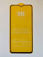 Защитное стекло 9D ПОЛНЫЙ КЛЕЙ для Xiaomi Redmi Note 8