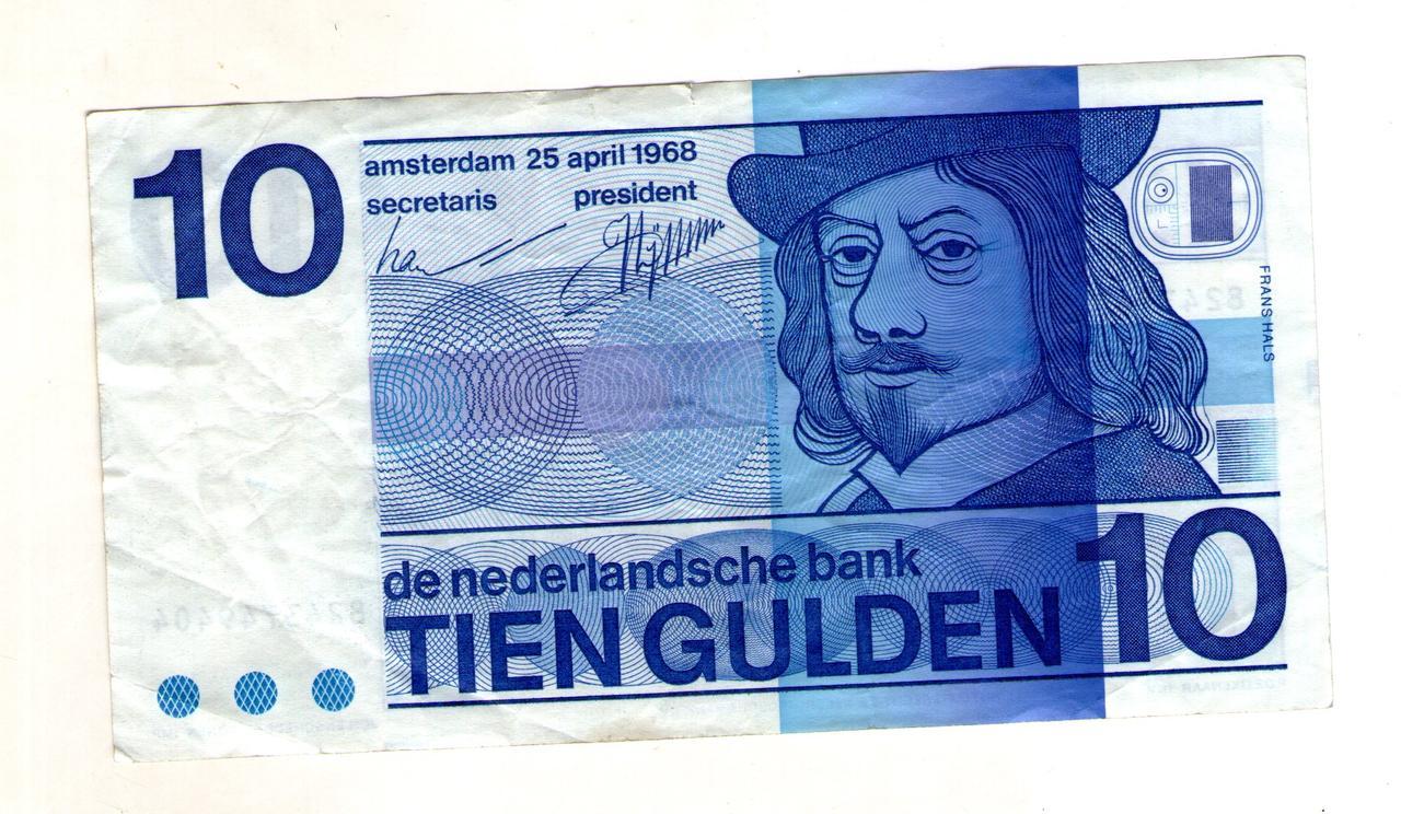 Нидерланды/Netherlands 10 Gulden 1968