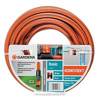 Шланг Gardena Basic 19 мм х 15 м + комплект для подключения 18134-29.000
