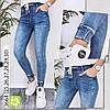 Женские джинсы-джоггеры New jeans 1-3664