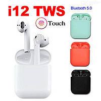 TWS  i12 СЕНСОРНЫЕ!!! Беспроводные Наушники Двойные Наушники Bluetooth V5.0 ГАРАНТИЯ