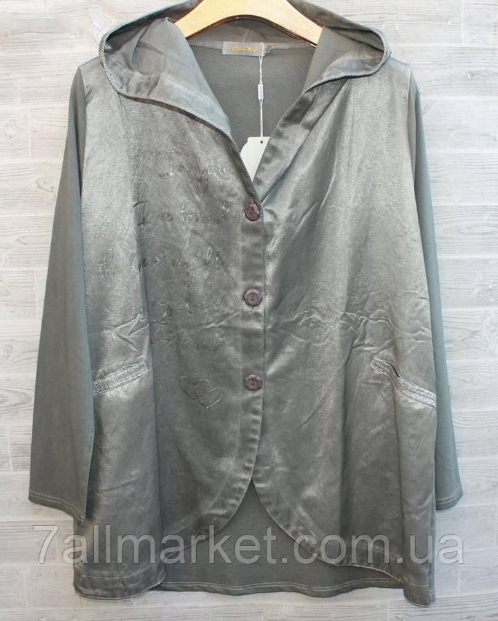 """Кофта-пиджак женская на пуговицах с капюшоном размеры XL-4XL """"ELEGANTIC"""" купить недорого от прямого поставщика"""