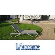 Шезлонг Papatya Wave серо-коричневый 61, сетка белая 5001, фото 10
