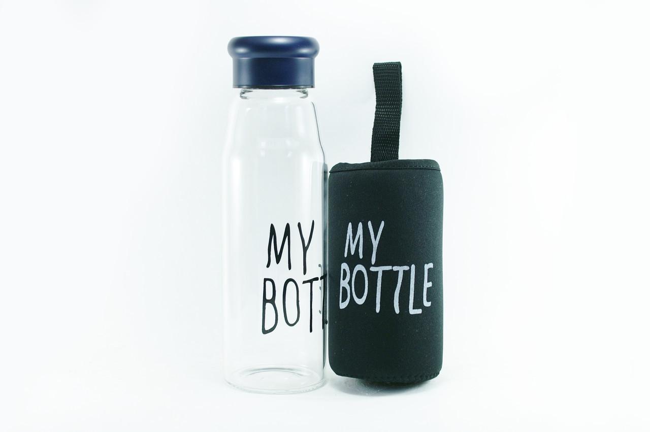 Стеклянная бутылка My Bottle 420 мл темно-синяя Blue