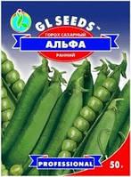 """Семена горох сахарный оптом """"Альфа"""", 50 г ранний"""