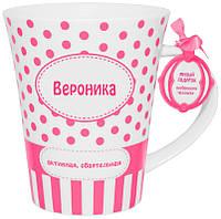 Кружка BeHappy с именем Вероника (К-25)
