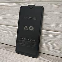 Матовое защитное 5D стекло для Xiaomi Redmi 8a , черное