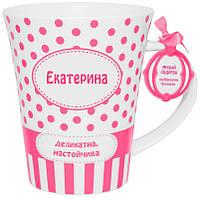 Кружка BeHappy с именем Екатерина (К-36)