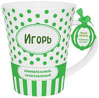 Кружка BeHappy с именем Игорь (К-40)