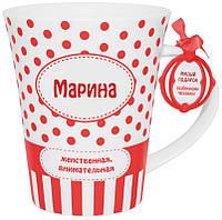 Кружка BeHappy с именем Марина (К-48)