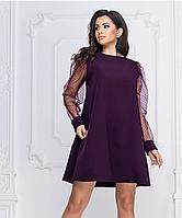 Платье с прозрачными рукавами свободное до колена