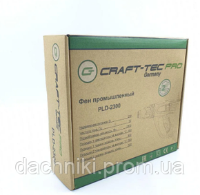 Фен Craft-Tec PLD-2300 А (3х-скорост.), фото 2