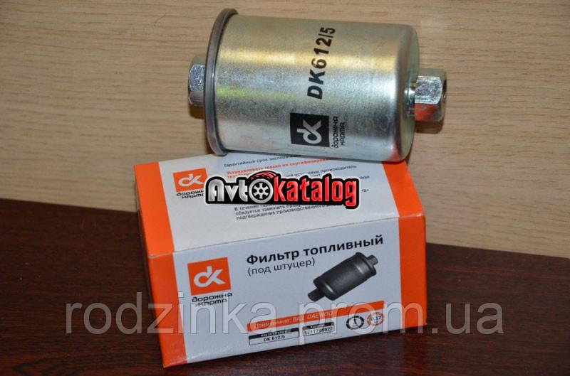Фільтр паливний 2110 гайка ДК