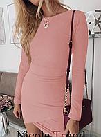 Приталенное женское платье с длинным рукавом мини