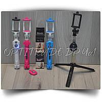 Трипод WXY-01 Bluetooth с пультом