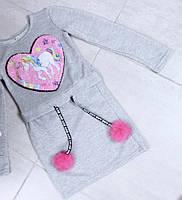 Платье подростковое оптом 104-110-116-122-128-134