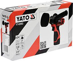 Полировальная аккумуляторная шлифмашина YATO YT-82903, фото 3