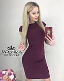"""Женское элегантное платье миди с коротким рукавом, платье-футляр,трикотажное платье """"Sofia"""" I БАТАЛ, фото 2"""