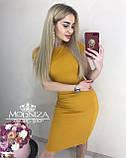 """Женское элегантное платье миди с коротким рукавом, платье-футляр,трикотажное платье """"Sofia"""" I БАТАЛ, фото 3"""