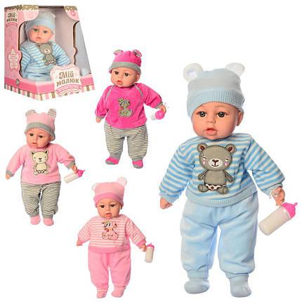 """Пупс Limo Toy """"Мій малюк"""", музика, звук, вірш, пісня, пляшечка, 4 види, M3860UA, фото 2"""