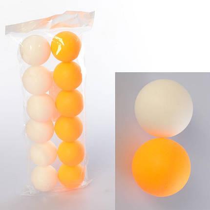 Теннисные шарики, PP, бесшовный, 12шт/упак., 2 цвета, MS2856, фото 2