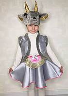 Детский костюм Козочка для девочек 4-7 лет. Новогодний карнавальный костюм