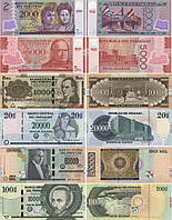 Парагвай набор из 6 банкнот 2015-2016 UNC 2000, 5000, 10000, 20000, 50000, 100000 гуарани