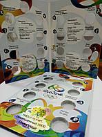 Альбом для монет Бразилии. Олимпиада в Рио 2016 года